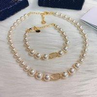Mode Anhänger Halsketten Gold Perle Halskette Armbänder Chokers Für Dame Frauen Party Hochzeit Liebhaber Geschenk Schmuck für Braut mit Kasten Hb0605