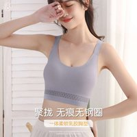 Summer elastic shoulder strap lightweight one-piece seamless breathable gathered V-shaped back latex bra without steel ring