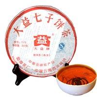 Предпочтительнее 357G Китай Юньнань спелый Pu'er чай торт Менхай Dayi Classic 7572 Puer Shu Чай приготовленный Puerh