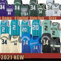 2021 New Basketball Jersey MilwaukeeBuck Herren Giannis 34 AntetokounMPO Ray Allen Mesh Retro Lamelo 2 Ball Gordon 20 Hayward Multi