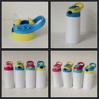 FedEx DIY Sublimación 12oz Watter Botella de acero inoxidable Sippy Cup Moda Herramientas de bebida de la moda Tazas de paja Buena calidad para niños 96 S2