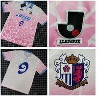 Retro Cerezo Osaka 1994 Fora Futebol Jerseys Futbol Kit Vintage Futebol Camiseta Camiseta Classic