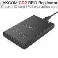 Smart Home Control Jakcom CD2 RFID Replicator Prodotto del lettore di schede di accesso per anello R4