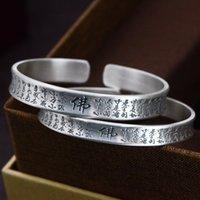 Zuyin 999 Antiga Prajna Coração Sutra Bracelete Aberto Pura Personalidade de Prata Pura Budista Jewelrye45n