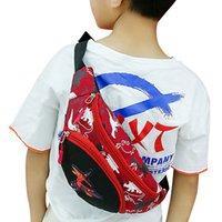 Малыш талия сумка для девочки мальчик милый Фанни мультфильм динозавр грудь сумка детский пояс мешок сумка сумка сумка детская молния zipper талии пакет bum
