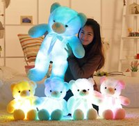 30cm 50cm 테디 베어 인형 내장 LED 다채로운 빛 발광 기능 발렌타인 데이 선물 봉제 장난감 박제 봉제 동물