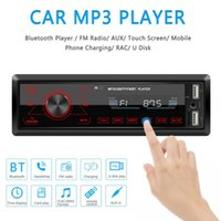 Din Car Mp3 Player Stereo Multimedia Bluetooth Touch Support Multifunction LCD Screen VA AUX Remote Control 2 USB Audio