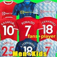 21 22 SANCHO RASHFORD Manchester Fussball Jerseys United Player Version 2021 2022 Pogba Ronaldo Martial Shaw van de Beek B. Fernandes Lingard Football Hemd Man Kinder Kit