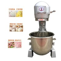 Commercial Multifunction Dough Mixer Kneader Egg Whipping Cream Machine Stainless Steel 220V Mixers Food