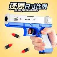 Girl powder throwing shell Glock Desert Eagle Colt Pistol soft bullet soft glue gun children's boy toy gun