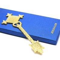 금속 크로스 이스라엘 가톨릭 종교 교회 기도식 용품 세트