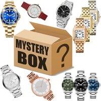 Regali di lusso per gli uomini Orologi da donna Lucky One casuale Blind Mystery Box Miglior regalo di Natale per vacanze / valore di compleanno Più di $ 200