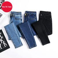 Women's Jeans 2021ba Bi Lan Spring Summer High Waist Hips Tight Female Sense Europe And The United States Slim Feet Pants Nine