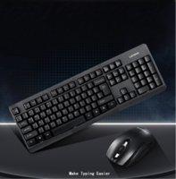 LJY NEW USB Wired Black Home Home Abs Материал Игровая клавиатура для компьютера ПК