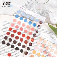 Gift Wrap 2PCs Set Simple Dots Washi Tape Round Sticker Dot Stickers For Diy Decorative Diary Planner Scrapbooking Po Ablum 12.8x18.6cm