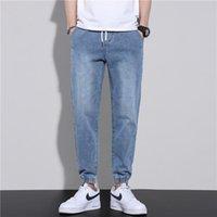 Men's Pants Casual Men Blue JeansThin Jeans Loose Straight Trend Nine Cent Cargo Bundle