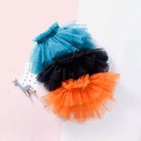 여자 스커트 레이스 투투 층 어린이 옷 아이들 공주 메쉬 아기 솜털 패션 발레 스커트 드레스 B8129