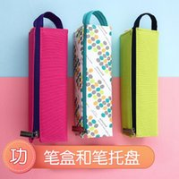 Pencil Bags 1 Pc KOKUYO Solid Color Pen Bag Split Type Case Simple High Capacity Square Stationery Storage Pouch WSG-PC22