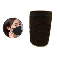 Эластичная полоса белый черный эластичный шнур тяжелый стрейч высокая эластичность вязание эластичной резинки для швейных ремесел DIY маска