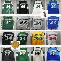 Os campeões finais remendo 34 creme giannis antetokounmpo jersey khris middleton 22 camisa de basquete uniforme preto azul verde costurou boa equipe 2021 homens