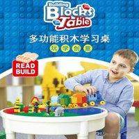 300pcs Bâtiment Blocs Kindergarten Multifonctionnel Bureau d'étude Novelty Diy Creative Assemblez Jouets pour Baby Echecing Education 04