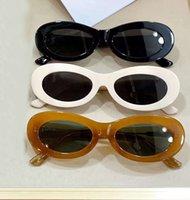 Маленькие белые серые овальные солнцезащитные очки 2262 Sonnenbrille Gafa de Sol женщины мода солнцезащитные очки UV400 защитные очки с корпусом