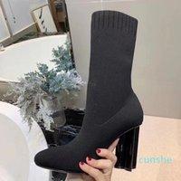 Designer Frauen Stiefel Silhouette Knöchelstiefel Top Qualität High Heel Schuhe Gestickte Stretch Textilgummi Boden