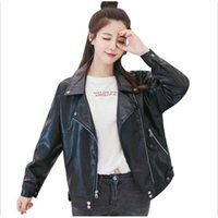 Women's Leather & Faux Small Short Spring And Autumn 2021 Korean Versatile Student BF Loose Motorcycle Jacket Large