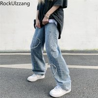 Men's Jeans Ink Tie Dye Graffiti Print Patchwork Streetwear Woman Man Fashion Loose Straight Denim Pant Baggy Casual Japanese Hip Hop