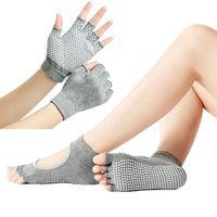High Sports Fitness Yoga Socks and Gloves Set Five-toe Anti-skid Breathable Glove Socks Set DOG88