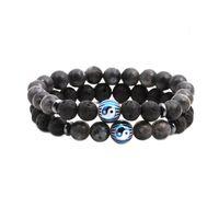 bracelet bijoux volcan melting ro yin yang huit trigrams bla flash pierre perlée lave