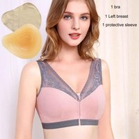1884Bra + Insert Silicone Breast Form Seamless Pocket Padded Mastectomy Bra Comfortable No Steel Ring Front Buckle Bras