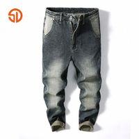 عارضة رجل جينز السراويل متعددة البضائع واسعة الساق فضفاض جينز للرجال الهيب هوب فضفاض أوم الدينيم السراويل الحريم سراويل طويلة 14VB #