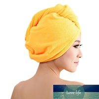 Microfibre After Shower Hair Drying Wrap Womens Girls Lady's Towel Quick Dry Hair Hat Cap Turban Head Wrap Bathing Accessories