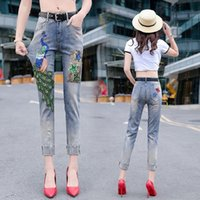 Peacock Embroidery Jeans Women Elasticity High Waist Pencil ...
