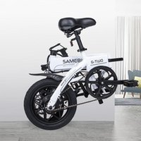 """Folding Bicycle Moped Electric Bike E-bike 14""""Aluminum Alloy Frame Mountain Road Bike Foldable Electric Bicycle Easy to Carry"""