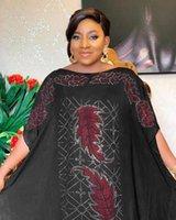 Ethnic Clothing Length 155cm African Design Dashiki Dress Beading Abaya Vintage Bandage Bazin Bat Sleeve Robe Gowns Africa Sexy Lady Party F