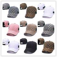 고품질 거리 모자 패션 야구 모자 남자를위한 여자 스포츠 모자 9 색 beanie casquette 조정 가능한 모자 hhh