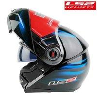 LS2 FF370 Flip Up Modular Motorcycle Helmet With Double Lens kask Capacete ls2 Racing handfree Casco Moto Q0630