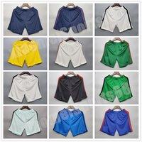 Top Calidad tailandesa Hombres adultos 2021 Equipo nacional Pantalones cortos de fútbol Pantalones 20 21 Jersey de pelota de fútbol