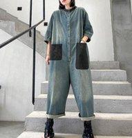 여성용 점프 수이 Rompers Xuxi 데님 Womens Jumpsuit 2021 여름 얇은 섹션 대형 패션 기질 캐주얼 장난 꾸러기 어머니 딸