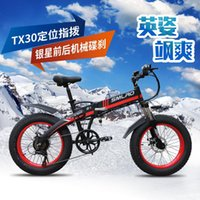 Electric Bicycle S9f SMLRO 20inch 350w Folding Frame Ebike With High Quality