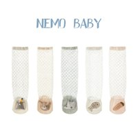 5 Colors Newborn Baby Cute Mesh Thin Long Socks Kids Boys Girls Printing Doll Knee Length Soft Breathable Toddler Infant High Sock Summer 0-3Y