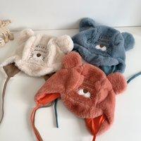 M330 Autumn Winter Infant Baby Kids Cartoon Cat Faux Fur Hat Soft Warm Caps Children Beanies Earmuff Boys Girls Hats
