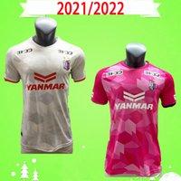 21 22 J1 League Cerezo Osaka Soccer Japão Japão 2021 2022 HOME Red Away Branco Camisas Futebol Uniforme S-2XL Top Quality