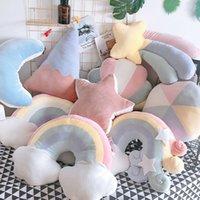 Almohada de muñecas súper suaves de arco iris de dibujos animados, cojín de estrellas, acompañado a la muñeca de la luna creativa, el juguete de peluche de algodón de algodón hacen que los niños duerman mejor 35-45 cm