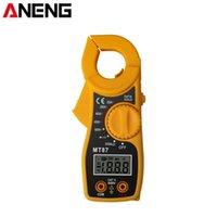 멀티 미터 ANENG MT87 휴대용 디지털 클램프 암 미터 멀티 미터 AC / DC 전압 테스터 AC 전류 저항 멀티 테스트 미터