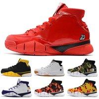 Mamba 1 Protro ZK1 Zapatos para niños, Hombres Camo Negro Verde Top Qaulity One 1S Deportes Deportes Zapatillas de deporte