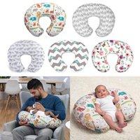 Родившиеся детские подушки для кормящих подушек для кормящих корпусов для материнства U-образная подушка для грудного вскармливания