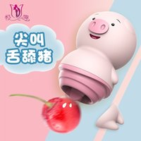 Extremely interesting piggy silicone female frequency conversion tongue licking vibrator wireless egg skipping adult sex products clitoris